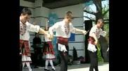 Варненски Камерен Танц