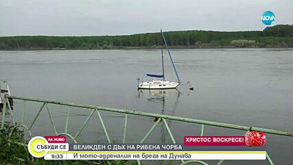 С рибена чорба посрещат Великден край Дунава