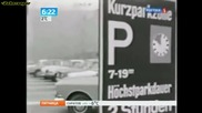 Москвич 2138 - Тест драйв