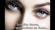 New *2o12 * П Р О М Е Н И Х Се ! / ~ Allaksa ~ Despina Vandi