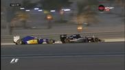 Стартът на Гран При на Бахрейн