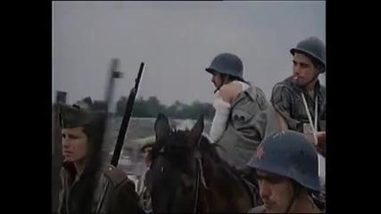 Осъдени Души ( 1975 ) - Целия Филм