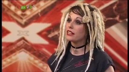Една наистина страшна жена на кастинг -