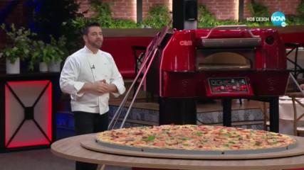 """Дневно предизвикателство - """"Hell's Kitchen"""" (11.03.2020)"""