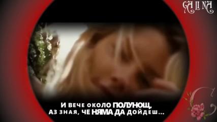 ~~2017~~превод ~александра Прийович § Ацо Пейович - Литър вино, литър кръв