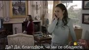 Без самоличност (2014) S01, E01 - бг. суб. - Испания
