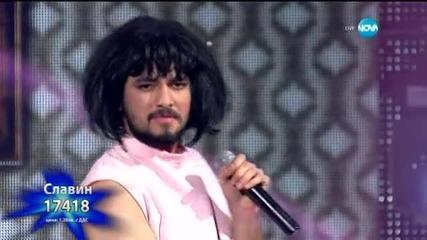 Славин Славчев - весела песен - X Factor Live (26.01.2015)