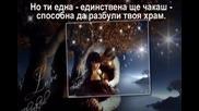 От Утре - Васка Мадарова - fraulia
