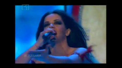Eurovision 2007 Elitsa & Stoyan