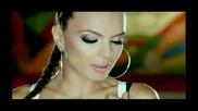 Liqna - Loshite Momicheta Лияна - Лошите Момичета ( Official Video ) Hd