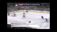 Локаутът в НХЛ продължава, сезонът е пред пълен провал