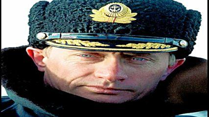 Интересни факти за Владимир Путин, които може би не знаете