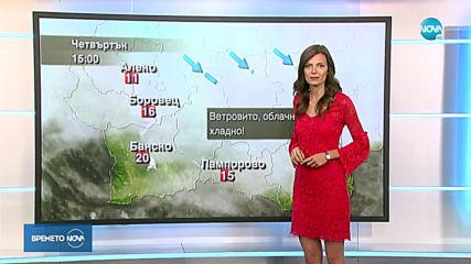 Прогноза за времето (19.09.2019 - обедна емисия)