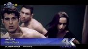 Андреа - Най-добрата / Video Montage