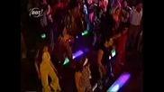 Учениците Танцуват На Rebelde