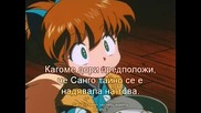 Inuyasha 82part1(bg Sub)