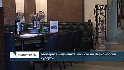 Българите напълниха южните ни Черноморски курорти