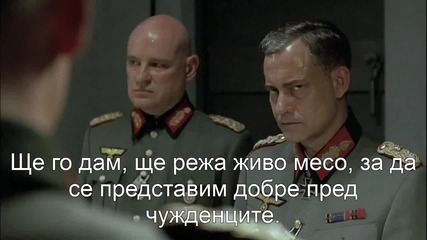 Хитлер научава, че братя Галеви са изчезнали