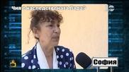 Чия е наследствената Лада - Господари на ефира (19.09.2014г.)