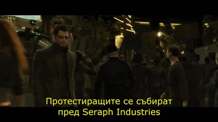 Deus Ex Human Revolution Full Trailer