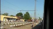 Gfr 60-1530-9 на гара Искър
