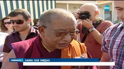 Будисти от цял свят се събраха в Плана планина