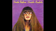 Доника Венкова - 1982 - някой друг живее между нас