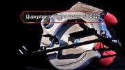 Raider Power Tools - Циркуляр за дърво ръчен Rd-cs21