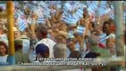 Излишък- Принудени да бъдем консуматори - 3/5