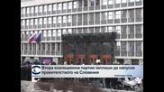 Втора коалиционна партия заплаши да напусне правителството на Словения