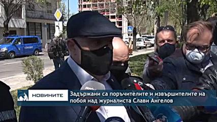 Задържаха нападателите на журналиста Слави Ангелов при специализирана операция в София