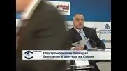 Електромобилите ще паркират безплатно в София