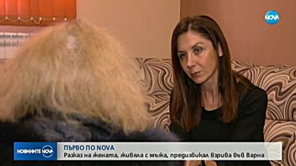 Новините на NOVA (24.01.2020 - късна емисия)