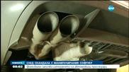 """""""Фолксваген"""" започва изтеглянето на автомобили през януари"""