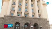 """Правната комисия ще разгледа ветото на президента върху т.нар. """"кариерен бонус"""" за ВСС"""