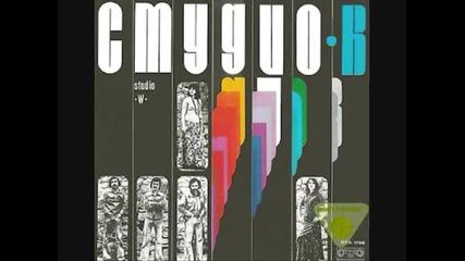 'студио В'-цветна Снимка-1973
