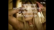 Sarah Connor - Living To Love You+prevod