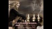Def Leppard - Love Bites ( Б Г субтитри )