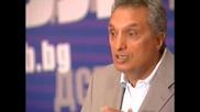Костов: Самостоятелен кандидат на ДСБ не може да стигне до балотаж