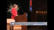 """Меркел иска да спре експанзията на Русия на Балканите, пише сп. """"Шпигел"""""""