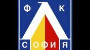 Emblemata Na Levski
