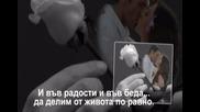 Искам Те В Живота Си - Таня Илиева