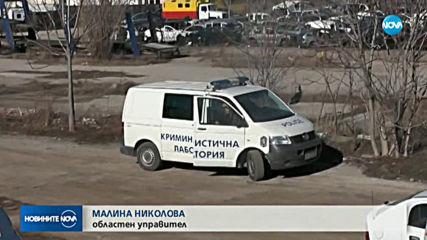 ЗАРАДИ ОПАСНИ ВЕЩЕСТВА: Отцепиха района около бивш военен завод във Враца