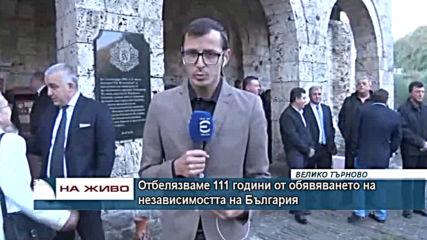 Емисия новини – 08.00ч. 22.09.2019