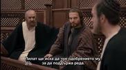 Деяния на апостолите S01e06(2015)m