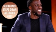 No more Oscars for Kevin Hart after homophobic tweets resurface
