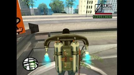 Gta San Andreas каде е полицейския хеликоптер