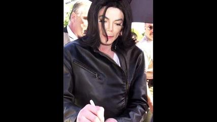 Mайкъл, толкова ни липсваш...