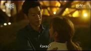 [бг субс] Dating Agency: Cyrano - епизод 13