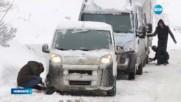 Метър сняг в Смолянско, катастрофа затвори прохода Рожен